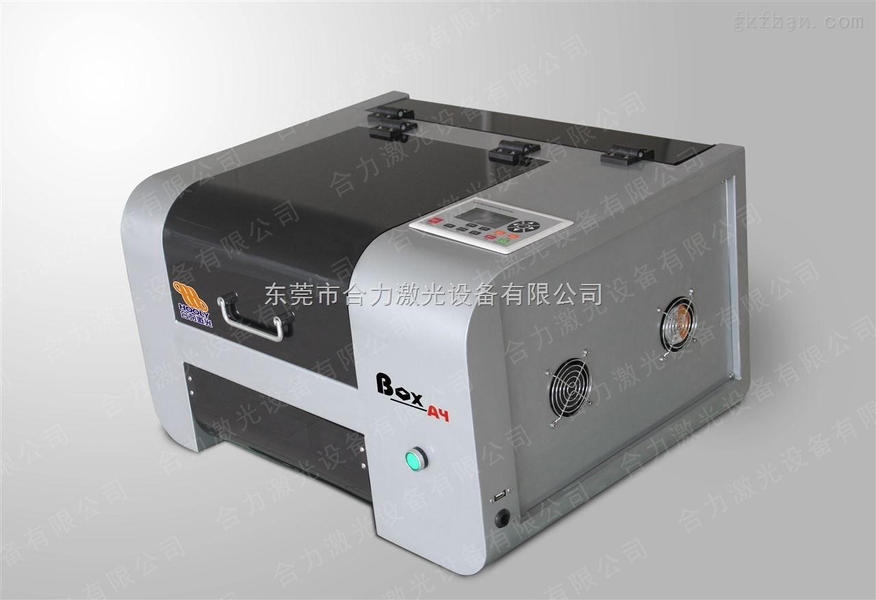 厂家供应手机保护膜激光切割打样机,印章雕刻机,小型激光切割机厂家价格