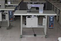 超声波缝纫机 无纺布压花机 花边机