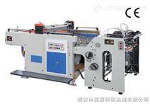 滚筒丝网印刷机