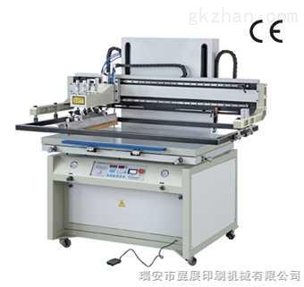 斜臂式丝网印刷机