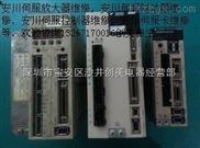 安川伺服驱动器维修,松下伺服驱动器维修,三菱伺服驱动器维修等创美专业维修