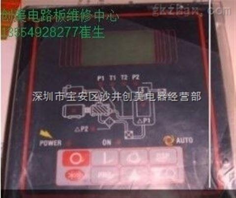 创美承接深圳福田沙头阿特拉斯空压机电路板维修,控制器维修等有完善的测试条件