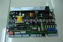 小森印刷机电路板维修 小森机电子板维修 折页机电路板维修等