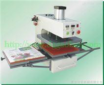 气动双工位烫印机