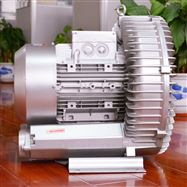YX-81D-2 5.5kw旋涡气泵