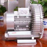 粉粒体输送高压漩涡气泵