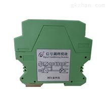 阿尔泰科技-热电偶信号调理模块S1101D