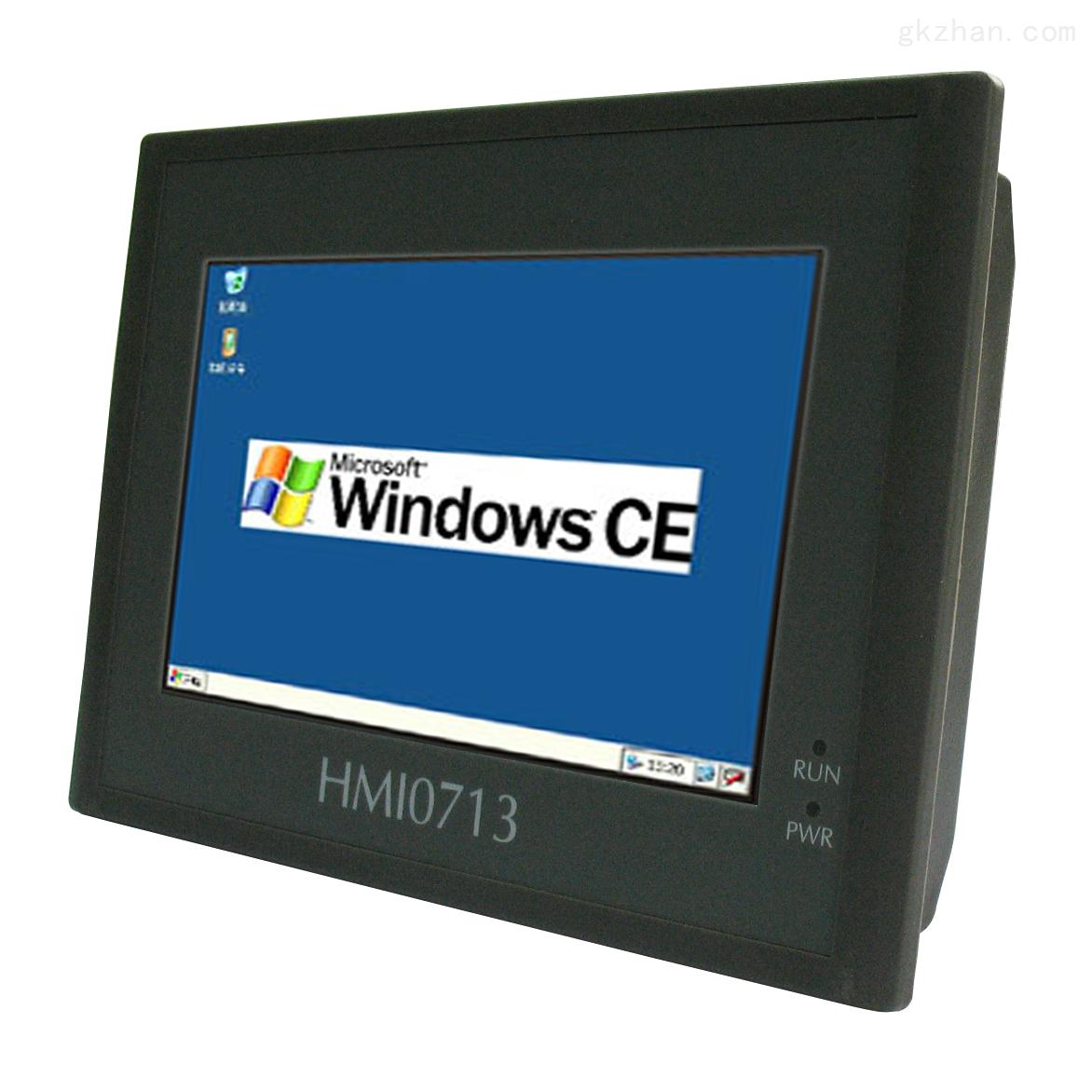 7寸-阿尔泰7寸工业平板电脑; Atmel公司AT91SAM9263处理器