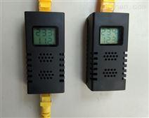 智能RS485通讯机柜式温湿度传感器