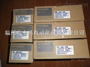 三菱伺服电机\三菱伺服放大器\三菱FX3U系列