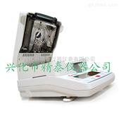 化工粉末水分仪,化工粉末水分测定仪