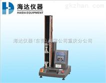 zui便宜-重庆桌上型拉力试验机厂家直销/桌上型拉力试验机价格好品质优