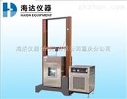 重庆渝北纸张拉力试验机出厂价直销/纸张拉力试验机品质zui优