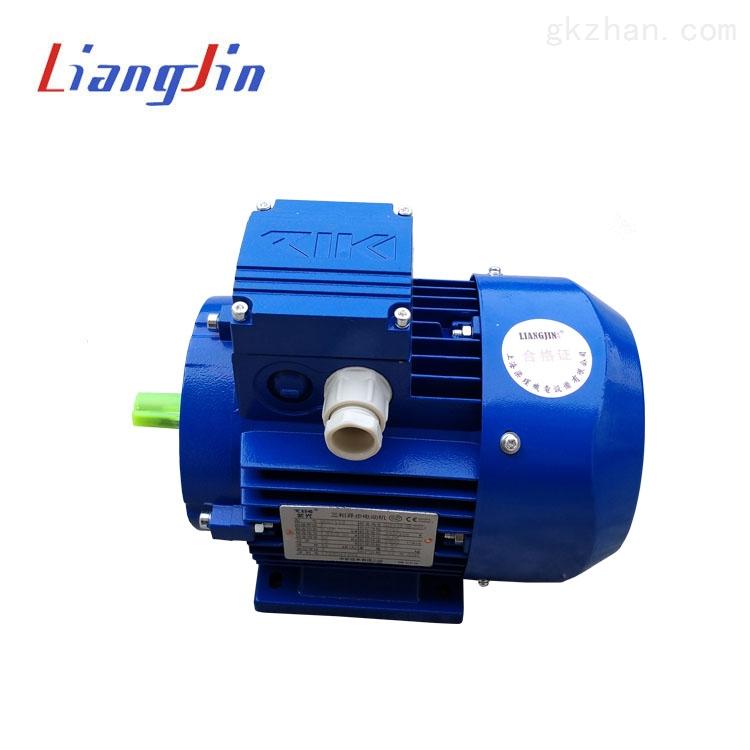 B5法兰连接1.1KWMS8034三相异步电机/中研紫光电机