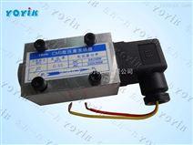 德阳销售电厂压力发讯器CY-I   工作压力32MPA 咗燍