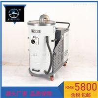 DH工业吸尘器