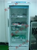 锡膏冷藏箱
