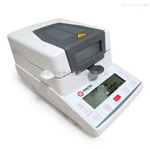 化工原料水分测定仪,化工粉末水分测定仪