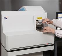 M5000 CCD全谱火花直读光谱仪