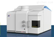 E5000 电弧直读发射光谱仪