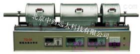 碳氢元素分析仪  型号:M367988