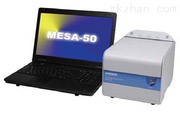 MESA-50射线荧光分析仪