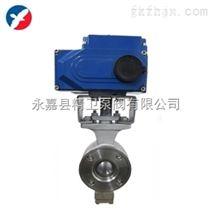 VQ970电动V型调节球阀厂家直销