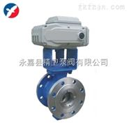 VQ940电动V型球阀优质供应商