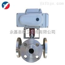 Q944-945F电动法兰三通球阀优质供应商