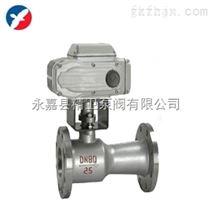Q941PPL电动一体式高温球阀优质供应商