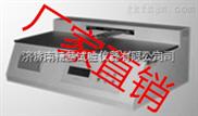 卧式胶黏剂剥离试验机WDB-1W