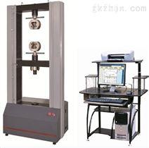 人造板试验机生产厂家