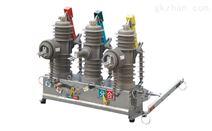 特锐德ZW43-12/630-20kv户外高压真空断路器