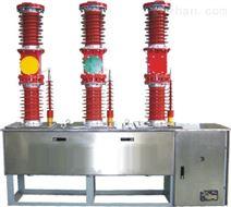 ZW7-40.5KV三相支柱式高压真空断路器
