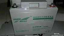 科華蓄電池6-gfm-38/12v38ah  UPS專用電源