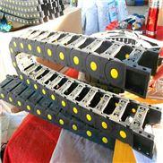 数控机床专用框架式尼龙拖链厂家报价