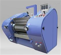 液压型三辊研磨机