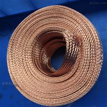 东莞文达电气电缆线紫铜编织线接地铜辫子