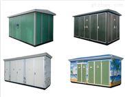 欧式变电站YBM-80KVA箱式变电站路灯箱变住宅小区配电房