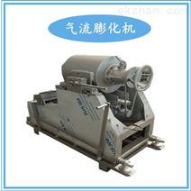 大型米花膨化机