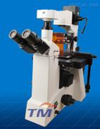 TFM-850高档型倒置荧光显微镜
