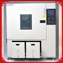 标准版800L大型恒温恒湿试验箱厂家直销