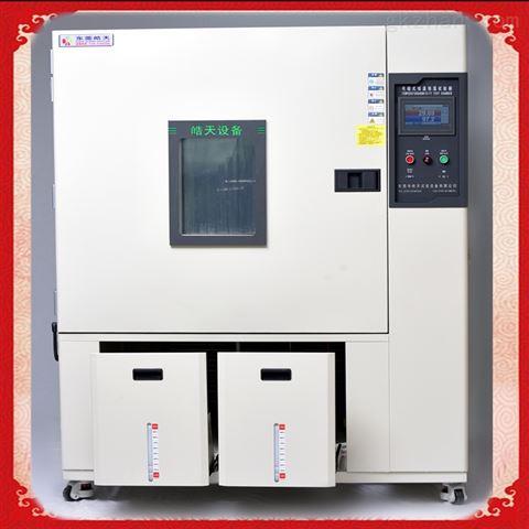 可靠性大型恒温恒湿试验箱800L皓天品牌
