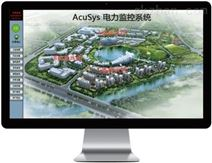 AcuSys &#30005;&#21147;&#30417;&#25511;?#20302;? /></a></td>                             </tr>                         </table>                         <div onclick=