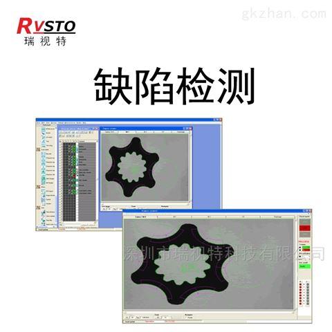 表面缺陷视觉在线检测 智能化图像自动采集