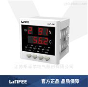 智能數顯溫濕度控制器