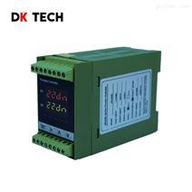智能35mm导轨安装型PID温度过程控制仪表