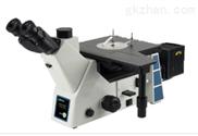 研究级无限远倒置金相显微镜ZMM-1600
