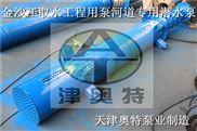 天津_井用热水泵_扬程高流量大_120度热水