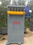 优质布袋除尘器厂家 锅炉石料厂环保设备
